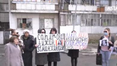 Photo of Алматыда үй аламыз деп алданған тұрғындар шу шығарды