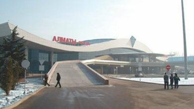 Photo of Алматы әуежайына бомба қойылғаны туралы жалған ақпарат таратқан жігіт ұсталды