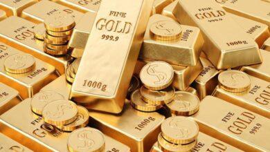 Photo of Қазақстанның алтын валюта резерві 31,5 млрд долларға жетті