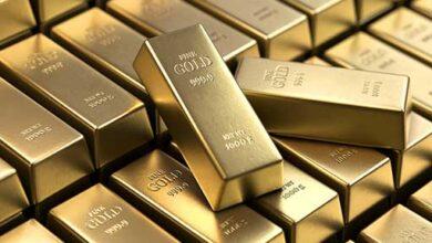 Photo of Қазақстанның алтын-валюта резерві 35 млрд доллардан асты